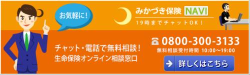 blog_banner01
