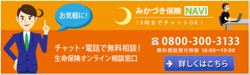 blog_banner01-500x150