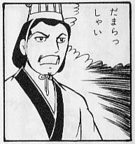 syokatu